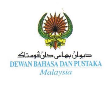 Dewan Bahasa Dan Pustaka Kerja Kosong