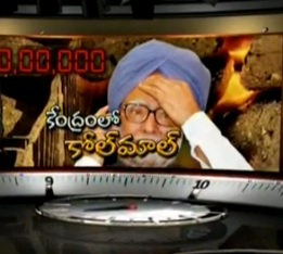 30 minutes on Why PM Manmohan Singh Rejected for President