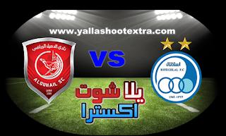 مشاهدة مباراة الدحيل واستقلال طهران بث مباشر 06-05-2019 دوري أبطال آسيا