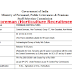 Foreman (Horticulture) & Laboratory Assistant Recruitment Staff Selection Commission