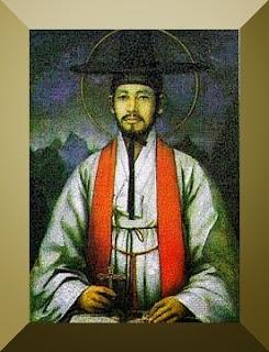 Saint Andrew Kim Tae-gŏn