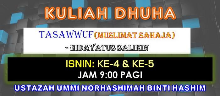 KULIAH DHUHA - TASAWWUF