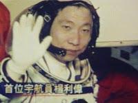 NGERI: Astronot Cina Terkejut ada Yang Ketuk-Ketuk Dinding Pesawar di Luar Angkasa