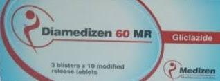 """دياميدزين خافض لسكر الدم ويحسن افراز الانسولين Diamedizen """" التركيب ، الجرعة ، دواعى وموانع الاستعمال ، الاثار الجانبية """""""