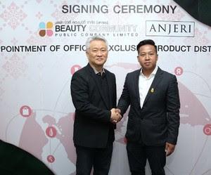 """Beauty Buffet"""" เปิดตัวผลิตภัณฑ์น้องใหม่ """"T-BEAUTY"""" มาส์คชีสไทยแท้ พร้อมจับมือพันธมิตรบุกประเทศจีน"""