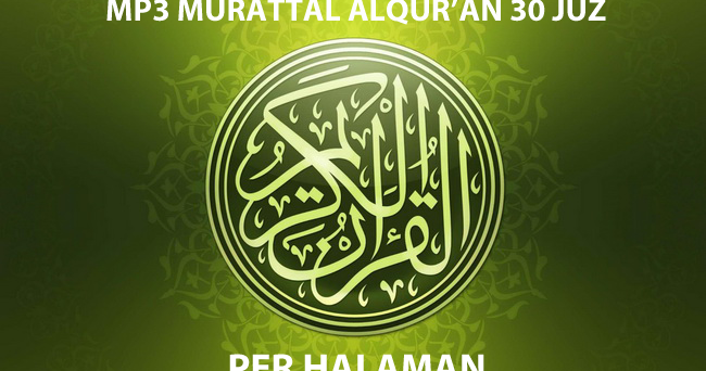 SOURATE BAQARAH ALAFASY AL TÉLÉCHARGER MP3