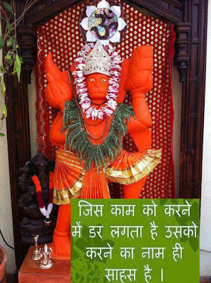Jay Hanumanji allfreshwallpaper