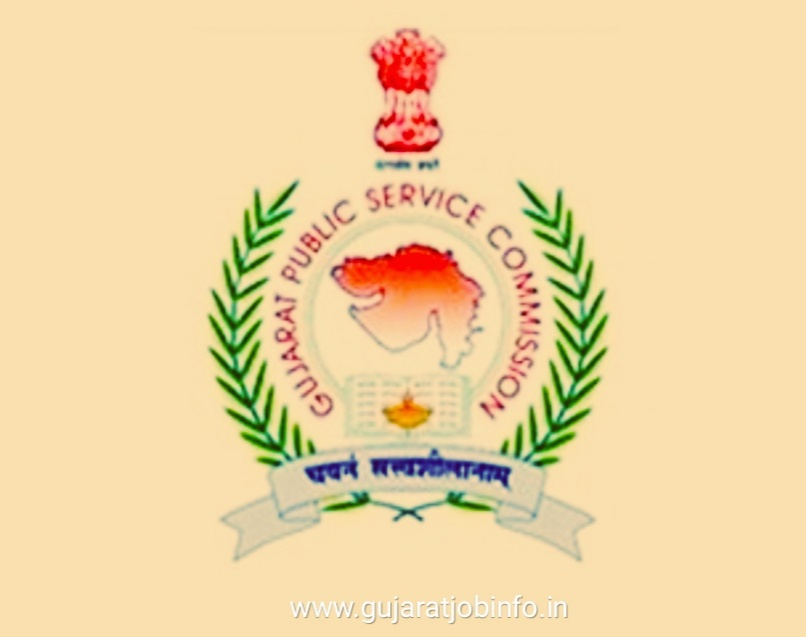 GPSC Dy. Section Officer / Dy. Mamlatdar Prelim Exam Modified Result (Advt. No. 55/2018-19)