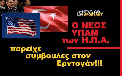 https://u-news16.blogspot.gr/2016/11/neo.html