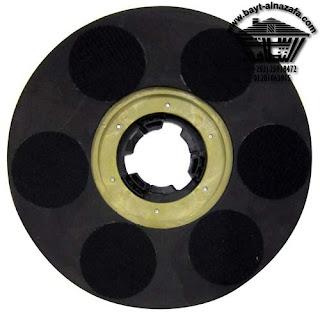 Pad Holder Installock 17″ Driving Disk حامل وماسك لباد لتلميع الارضيات من بيت النظافة