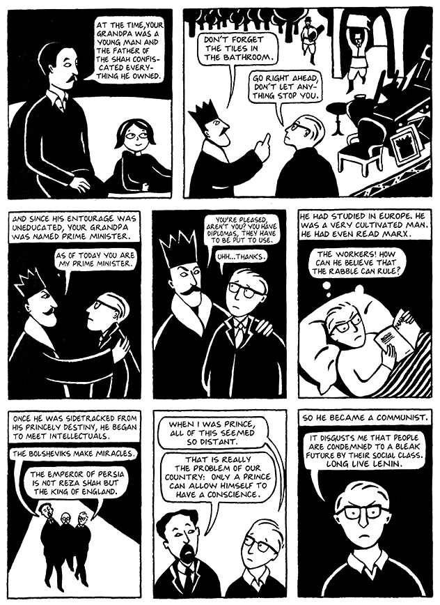 Read Chapter 3 - Water Cell, page 21, from Marjane Satrapi's Persepolis 1 - The Story of a Childhood