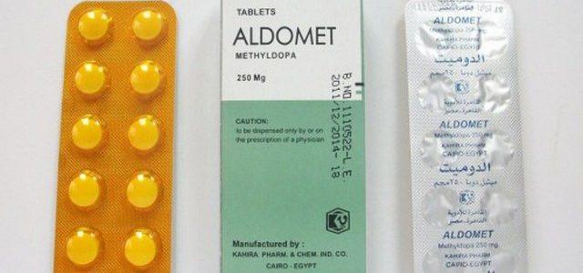 سعر ودواعي إستعمال الدوميت Aldomet أقراص لتخفيض ضغط الدم