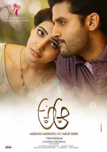 Aa A Telugu Movie Online