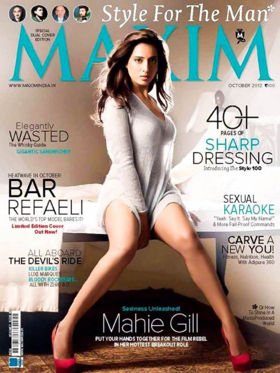 eShowBiz: Bollywood Actresses Maxim CoverPhotos
