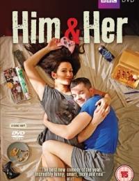 Him & Her 1 | Bmovies
