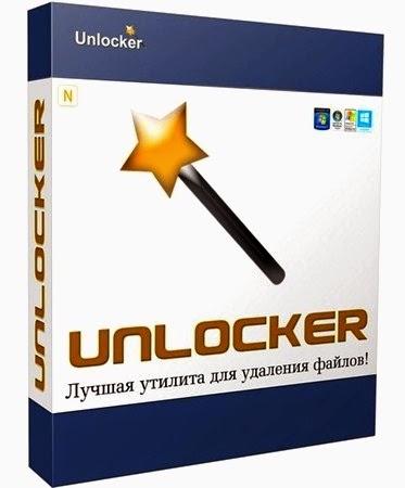 برنامج unlocker