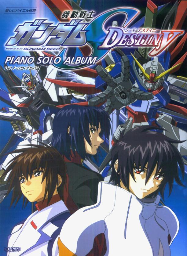 Mobile Suit Gundam SEED Destiny - Mobile Suit Gundam SEED Destiny (2005)