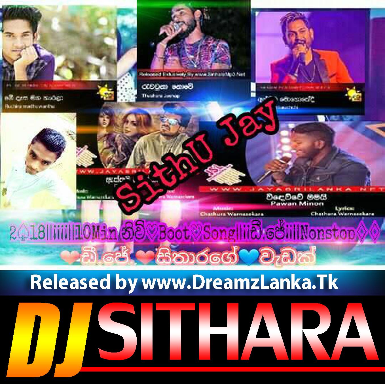 2018 New Song Nonstop Dj Download: 2018 Boot Song DJ Nonstop DJ Sithara