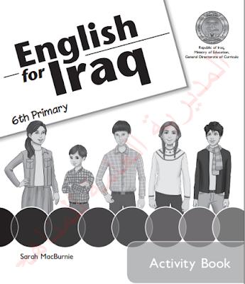 كتاب اللغة الأنكليزية - كتاب النشاط للصف السادس الأبتدائي المنهج الجديد 2019