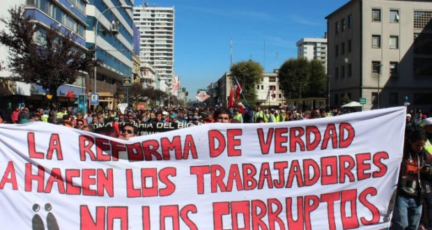 Leyes que perdimos en dictadura
