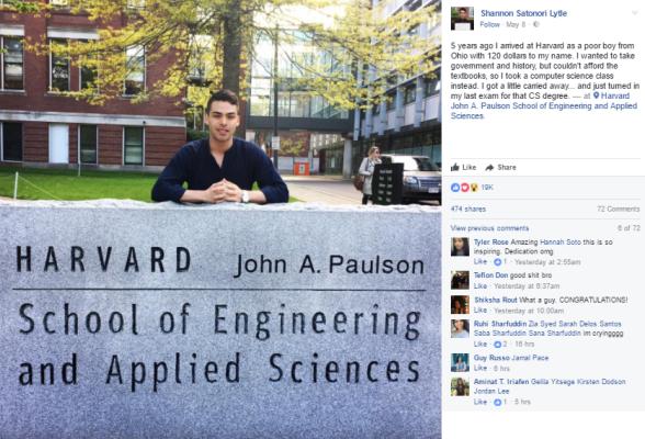 Harvard science is sexy necessary