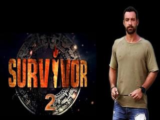 Survivor-2-pote-kanei-premiera