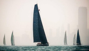 http://asianyachting.com/news/CSR16/Rolex_China_Sea_Race_Race_Report_1.htm