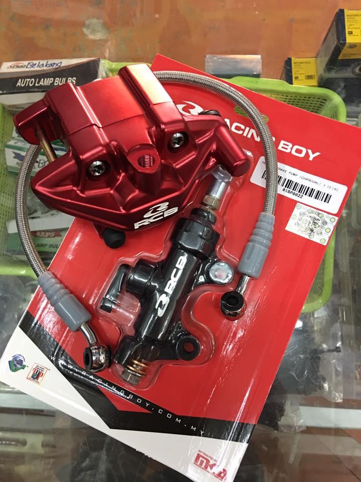 Palex Motor Parts Rcb Rear Brake Caliper Set Universal