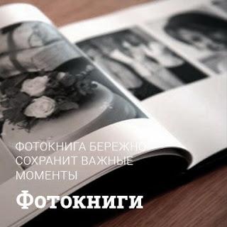 http://www.risunoc.com/2017/08/programma-dlya-sozdaniya-fotoknig.html#more