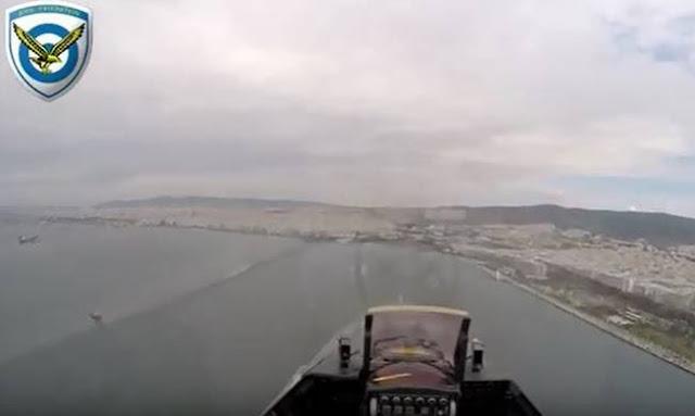 Εντυπωσιακά πλάνα από το κοκπιτ F16 της ομάδας Ζευς (ΒΙΝΤΕΟ)