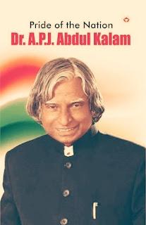 एपीजे अब्दुल कलाम का जीवन परिचय