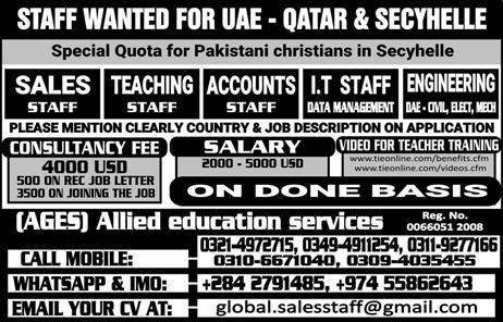 Jobs in Qatar, Uae, Sechyhelle