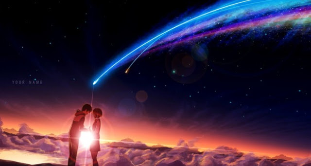 Your Name HD Wallpaper Engine