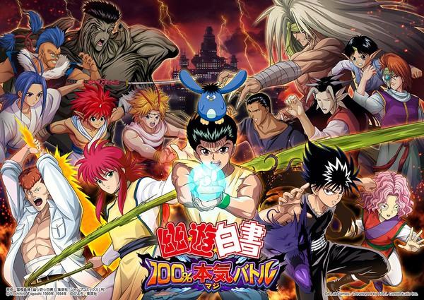 YuYu Hakusho 100% Maji Battle