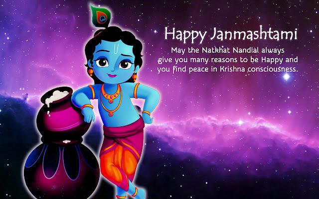 2015 Happy Janamashtami
