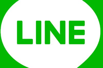 Download Line Mod Apk Premium Original 8.1.1+Versi Clone Terbaru