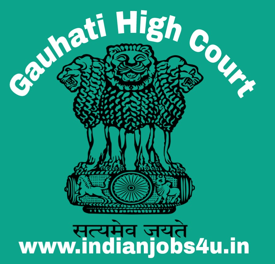 Guwahati High Court Recruitment 2018