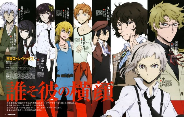 Bungou Stray Dogs Sub Indo