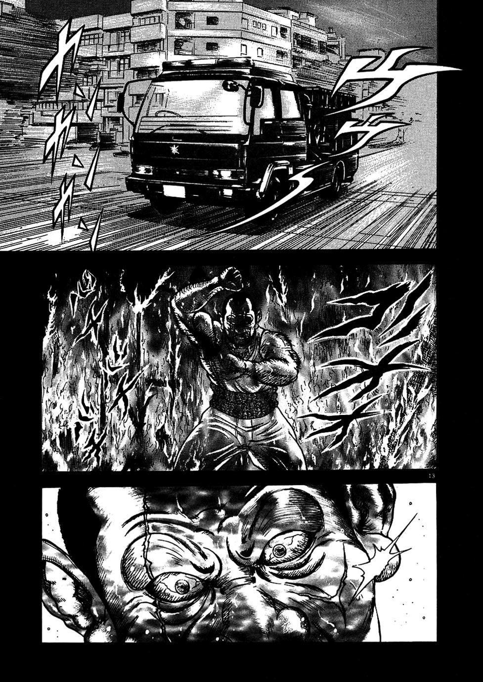 Oyaji chap 2 trang 13