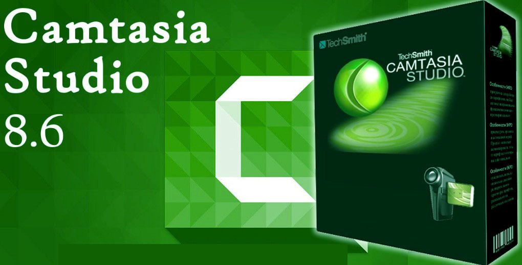camtasia studio 6 free download 32 bit