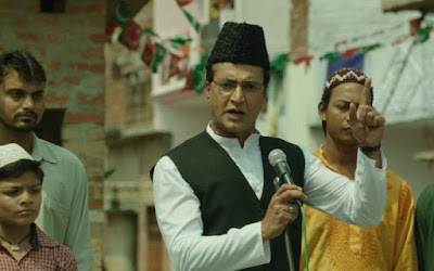 Narendra Jha as Home Minister Alam Khan in Shorgul