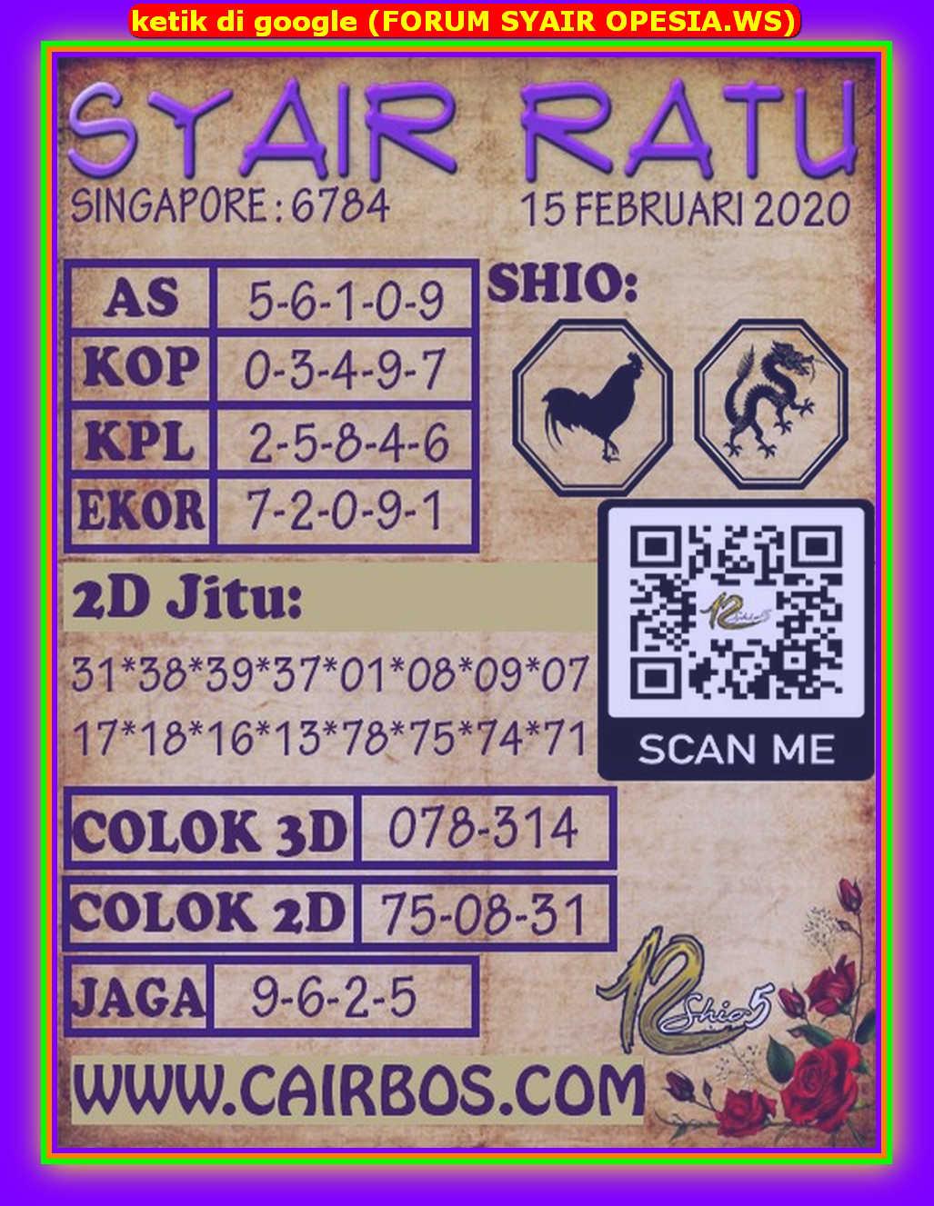 Kode syair Singapore Sabtu 15 Februari 2020 132