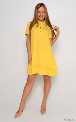 Vestidos de Noche Amarillos