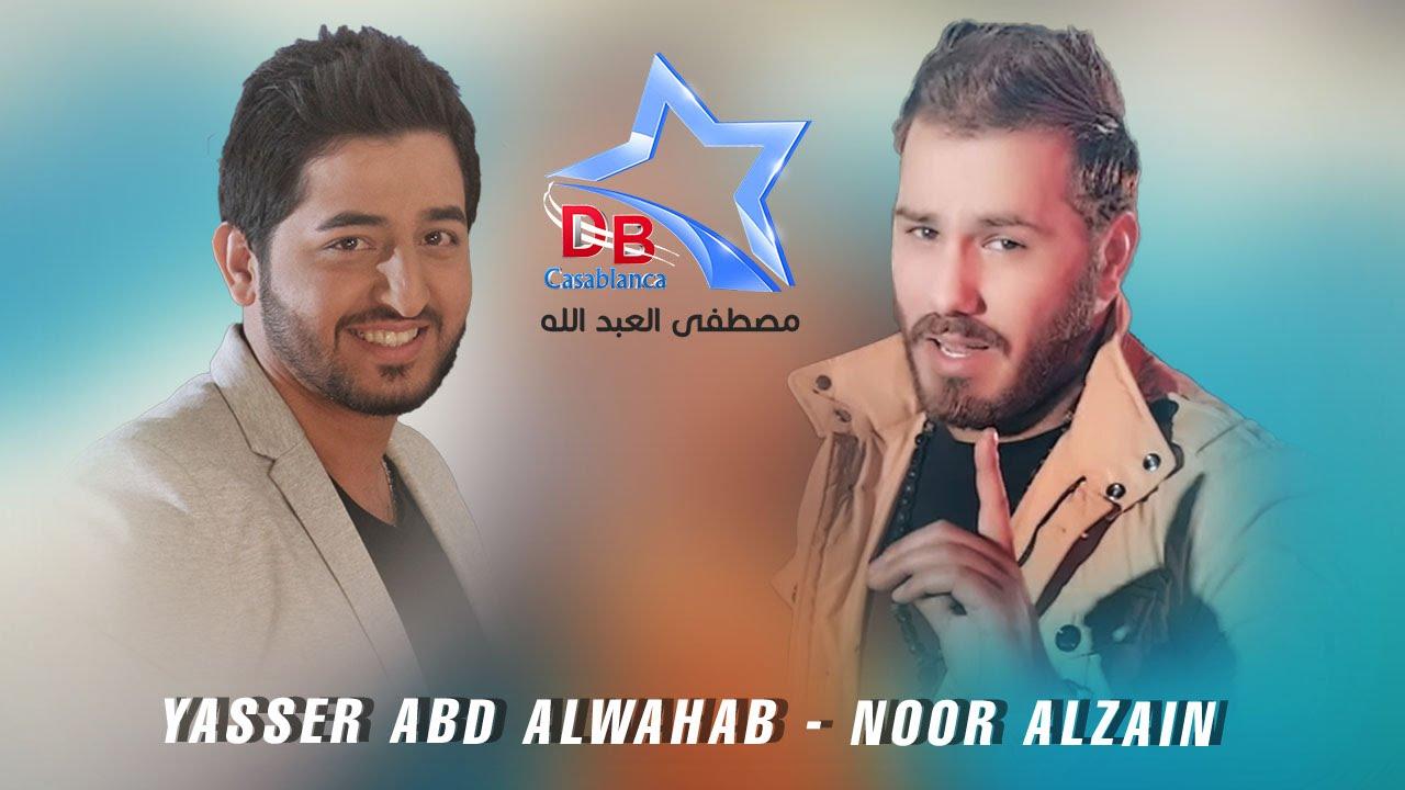 Song Yasser Abd Alwahab