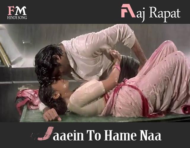 Aaj-Rapat-Jaaein-T- Hame-NamakHalal-(1982)