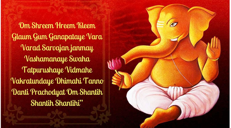 Ganesh Moola Mantra