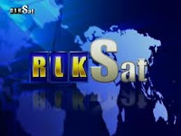 RIK SAT Tv Channel Live Streaming Cyprus Tv