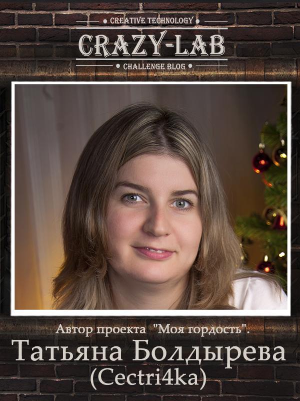болдырева татьяна ивановна рязань биография
