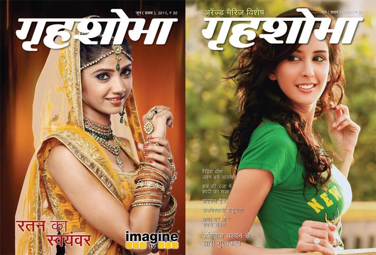 Grihshobha Magazine Free Download In Hindi Pdf