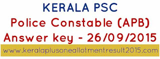 Kerala PSC Answer key Police Constable 26.09.2015, Download PSC Police Constable answer key today 26-09-2015, Police Constable answer key 2015, KPSC Police Constable answer key brilliancecollege 26/09/2015, Solved paper kerala PSC 2015, Kerala PSC Police Constable Answer key 26-09-2015